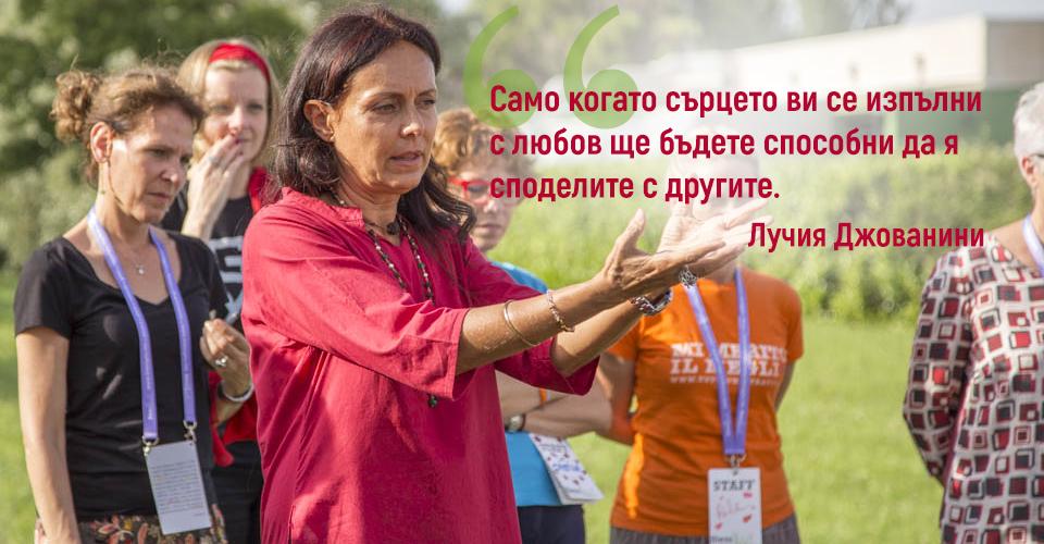 За първи път в България - ритуал на пречупването на стрелата