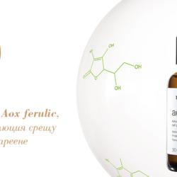 Mesoestetic представя Aox ferulic, антиоксидантната революция срещу преждевременно стареене