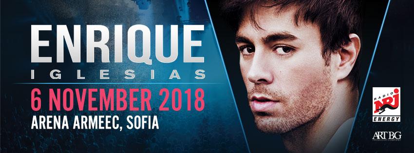 Енрике Иглесиас се завръща у нас с концерт на 6 ноември в Арена Армеец