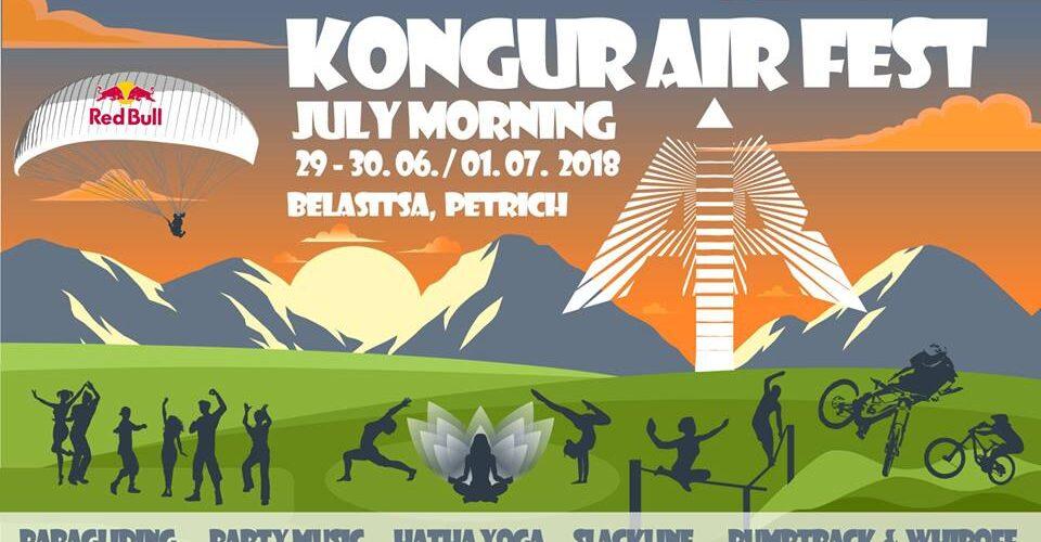 Екстремни спортове и лятно настроение с Kongur Air Fest 2018
