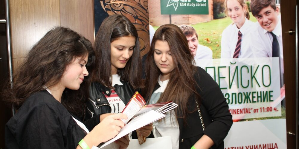 Обучение в България и обучение в чужбина – комбинацията напълно възможна