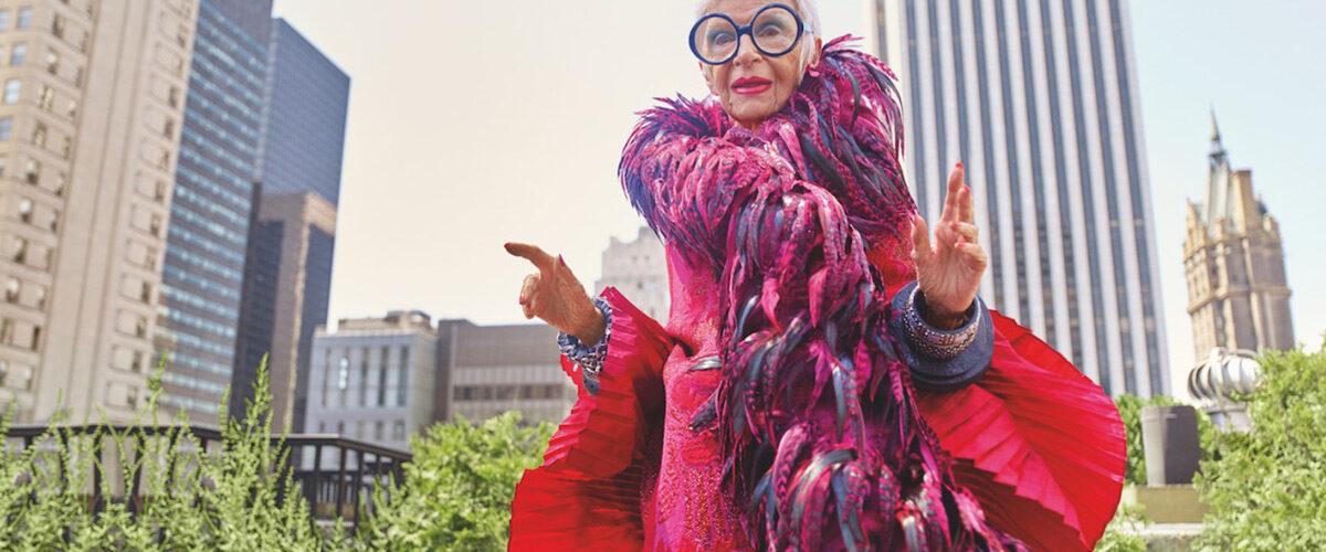 Модел на 97 години. Една жена със стил и големи очила