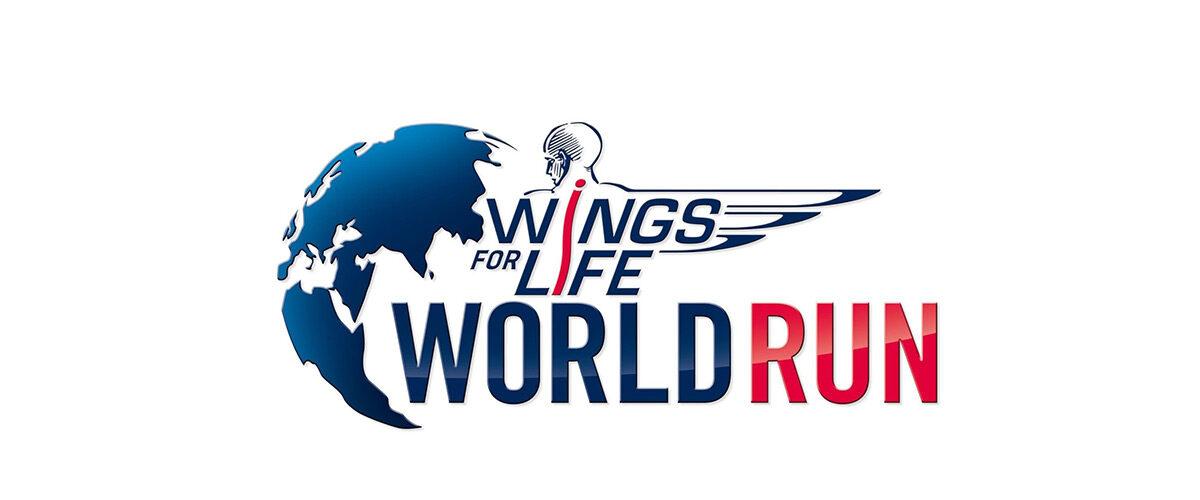Кои лица ще подкрепят Wings for Life World Run 2019?