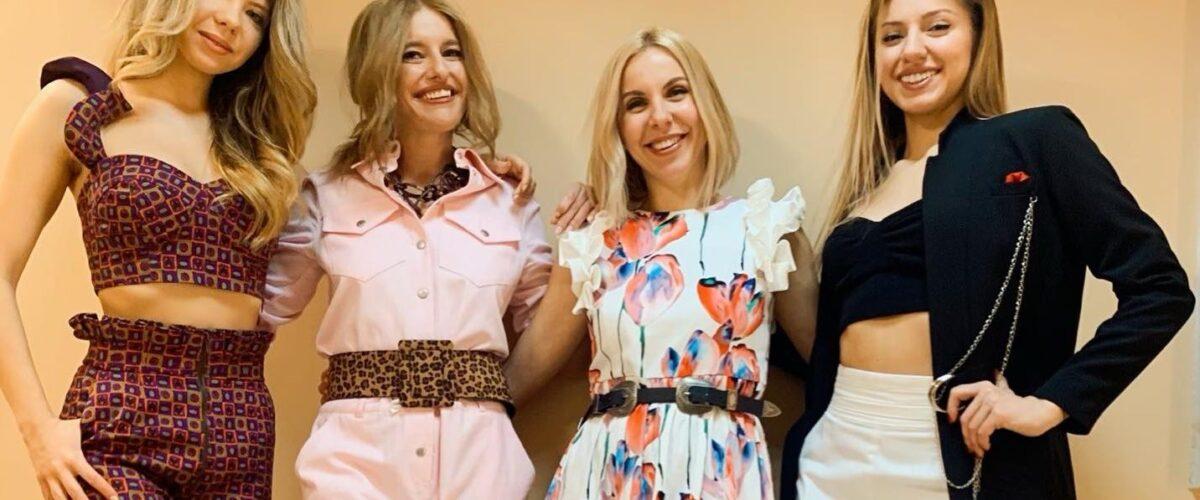 Кои са най-актуалните модни визии за ПРОЛЕТ/ЛЯТО 2020?