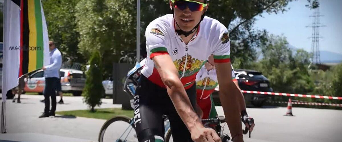 България е домакин на Международното колоездачно състезание «По пътя на римляните 2020»