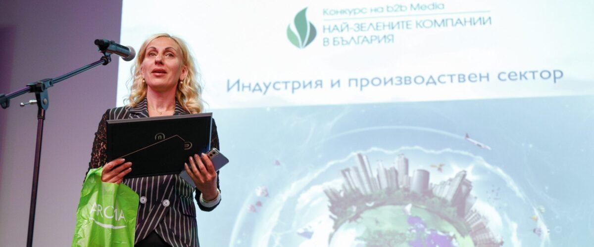 """Антоан Вилл с първо място в Националния конкурс """"Най-зелените компании в България"""""""